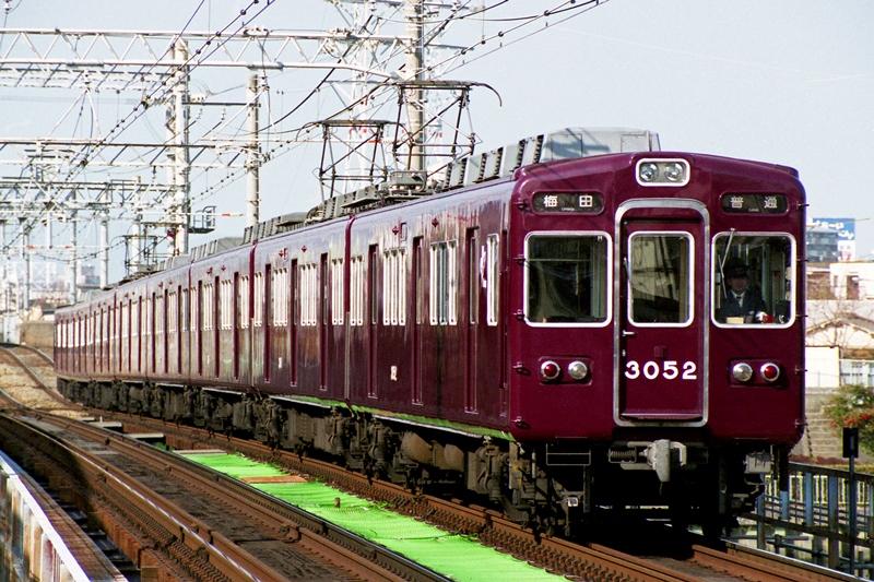 2008年1月9日 神崎川にて (2)
