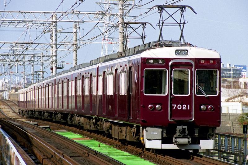 2008年1月9日 神崎川にて (3)