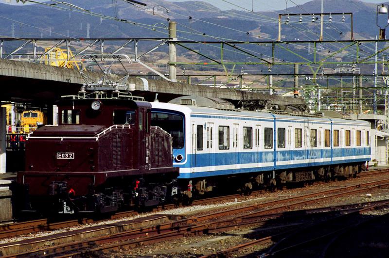 1993年2月12日 三島にて (2)