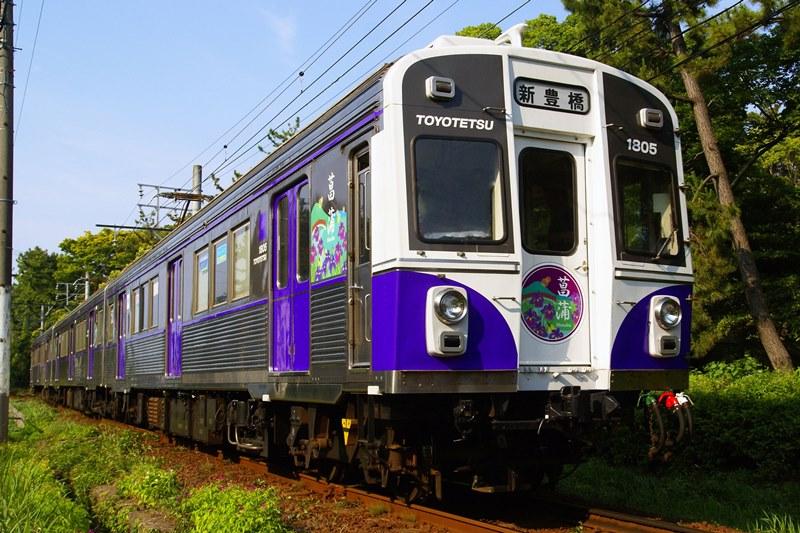 2014年6月20日 南栄~高師にて (6)