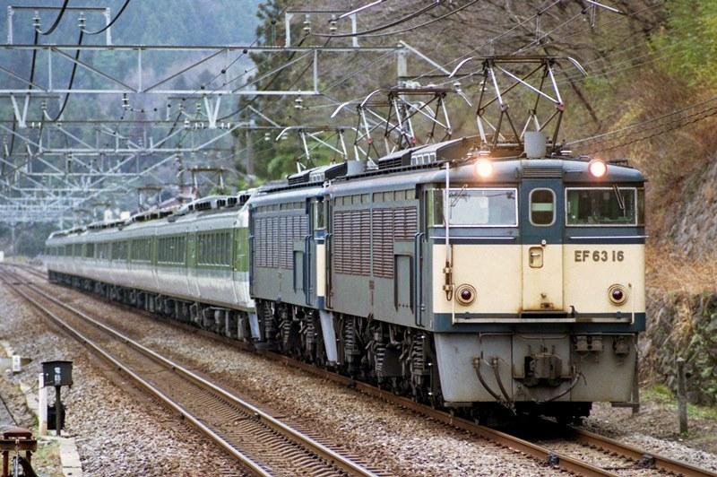 1997年4月5日 熊ノ平(信)~横川にて (1)