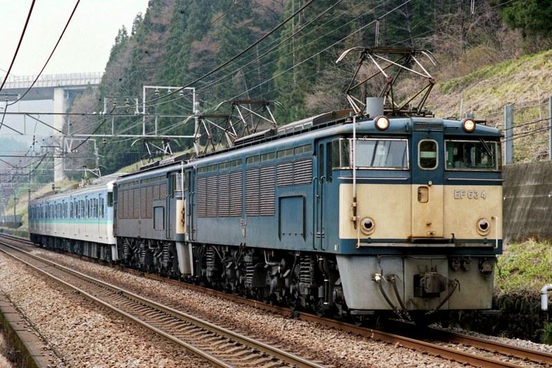 1997年4月5日 熊ノ平(信)~横川にて (3)