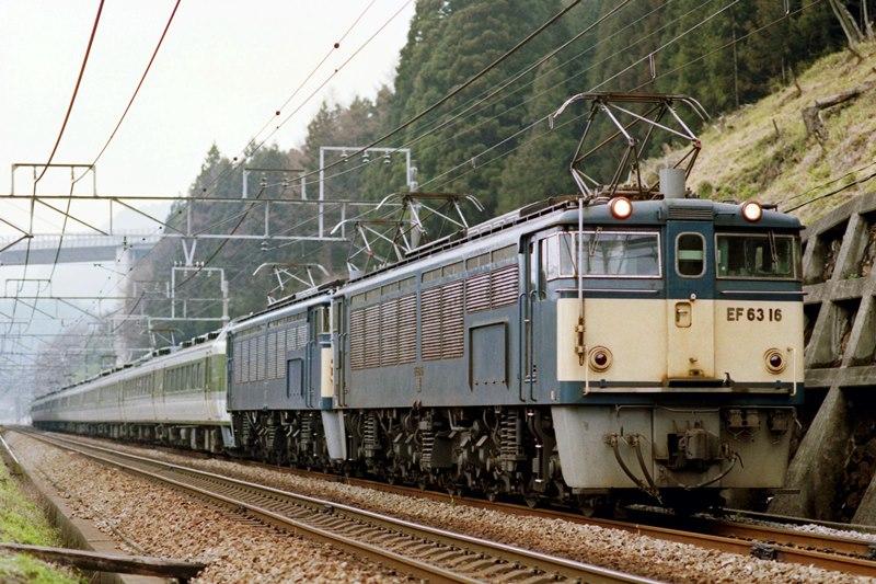 1997年4月5日 熊ノ平(信)~横川にて (4)
