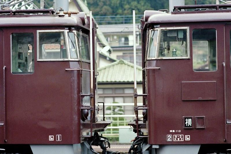 1997年4月5日 横川にて