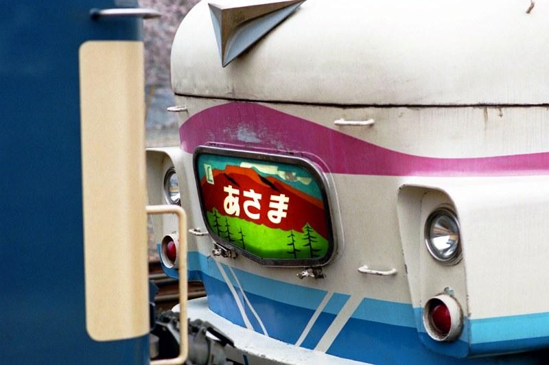 1997年4月5日 横川にて (2)