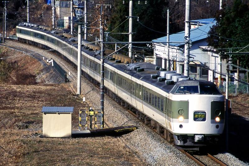 1997年12月19日 上野原~藤野にて
