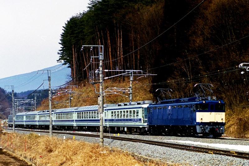2001年2月18日 小淵沢~長坂にて