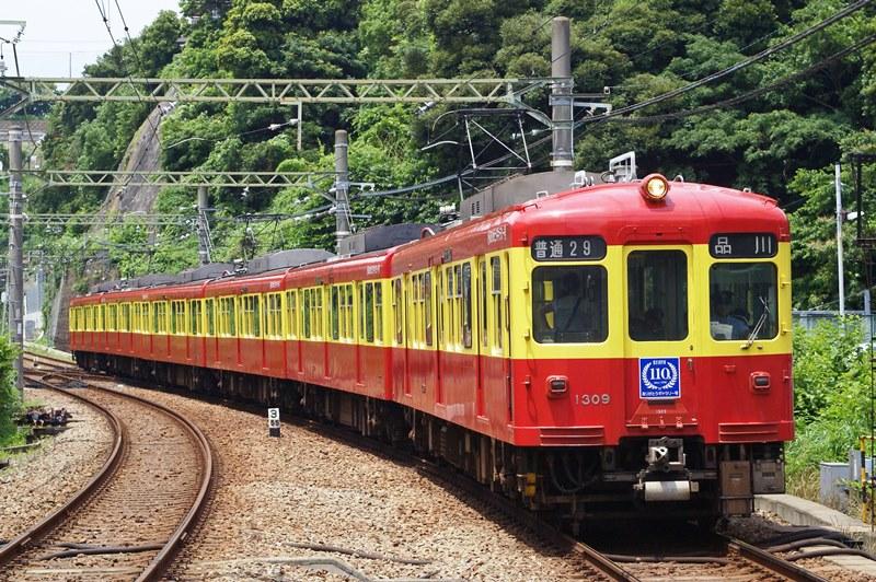 2008年7月2日 浦賀 にて