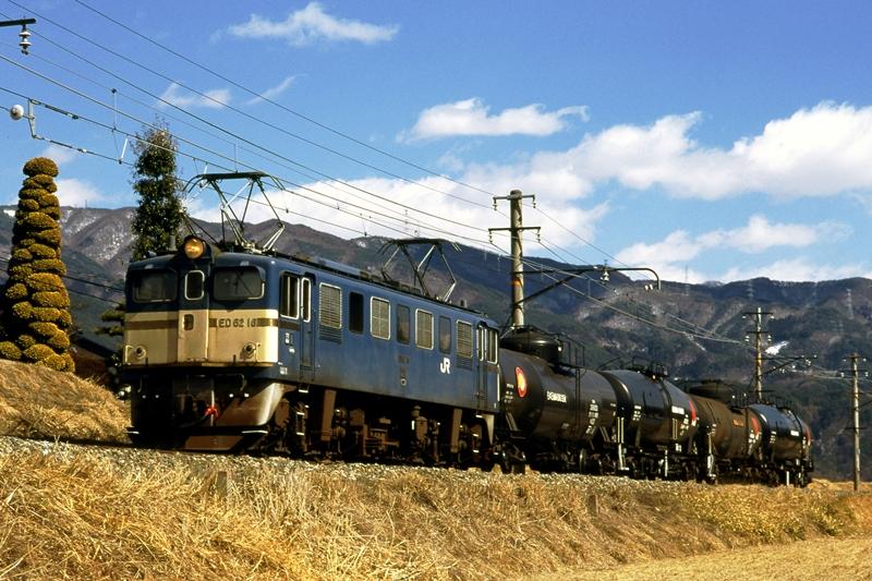 1996年3月5日 伊那本郷~七久保 にて (2)
