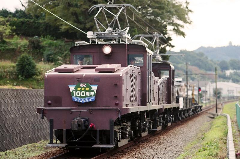 1998年11月22日 大仁~田京にて (1)