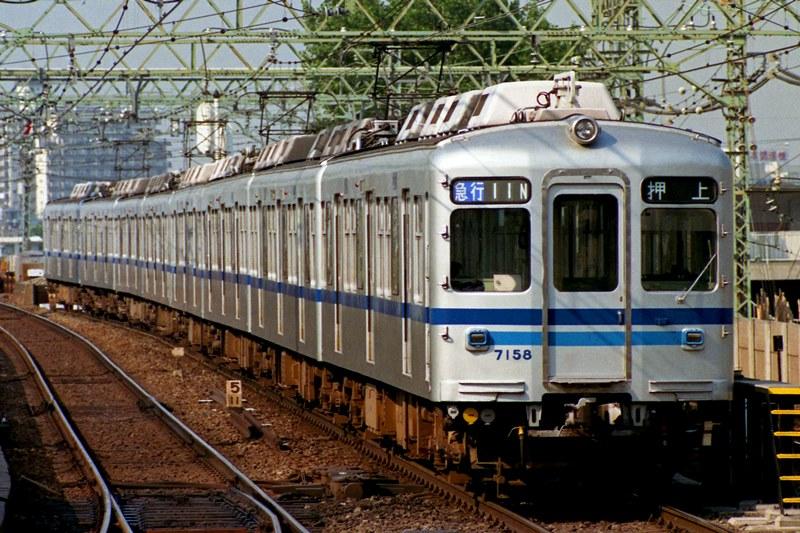 1991年6月14日 京急川崎にて (1)