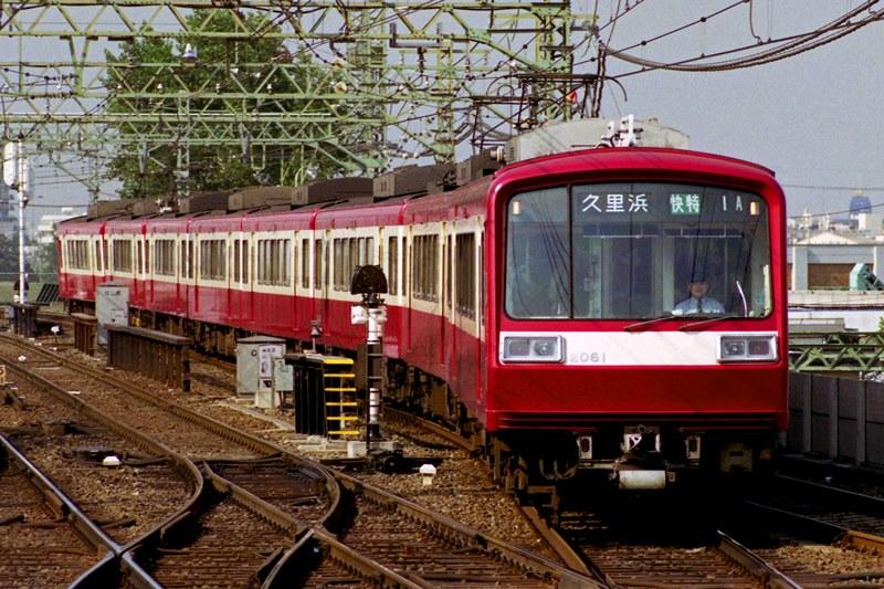 1991年6月14日 京急川崎にて (2)