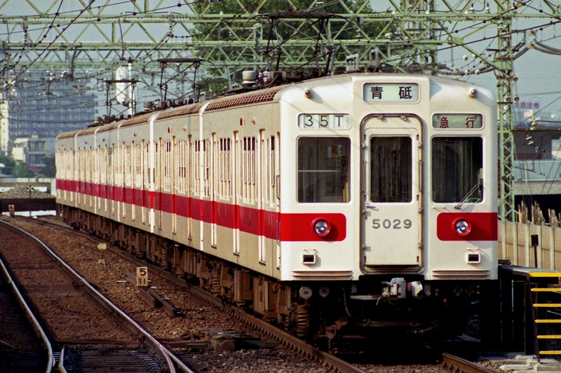 1991年6月14日 京急川崎にて (5)