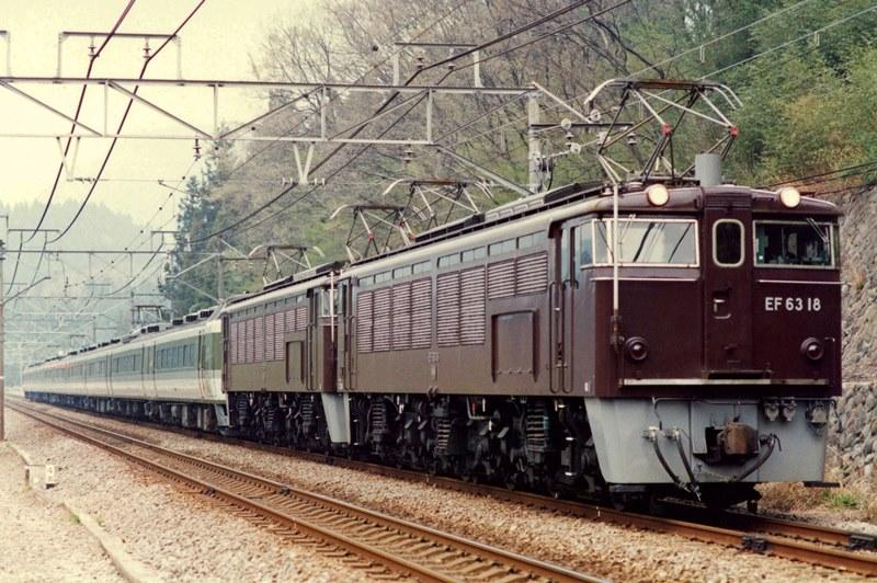 1997年4月15日 熊ノ平(信)~横川にて (4)