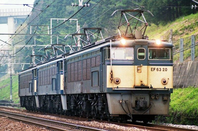 1997年4月15日 熊ノ平(信)~横川にて (5)