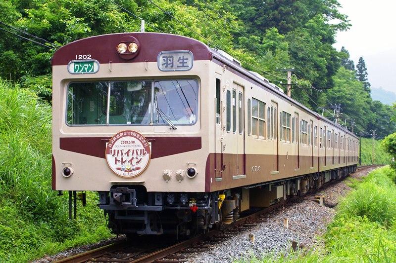 2009年6月20日 白久~武州日野にて