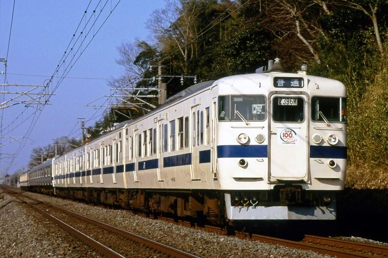1997年2月9日 牛久~佐貫にて (1)