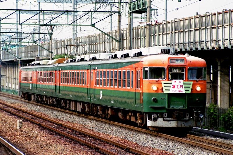 1995年9月28日 草薙にて