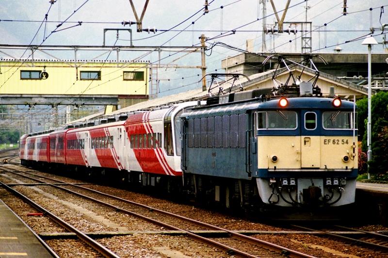 1997年4月21日 横川にて (2)