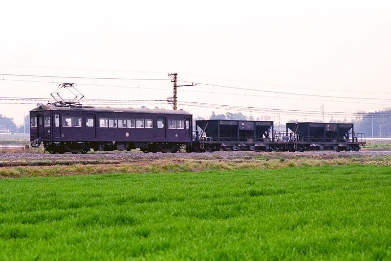 1997年3月29日 膳~粕川にて
