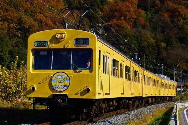2010年11月30日 波久礼~樋口にて (1)
