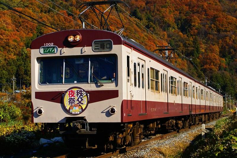 2010年11月30日 波久礼~樋口にて (2)