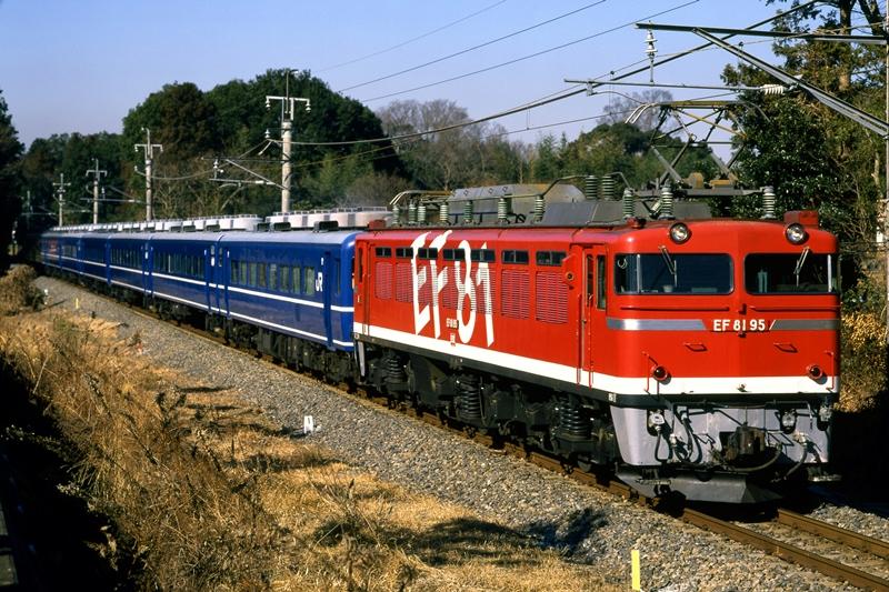 1999年1月16日 新木~布佐にて