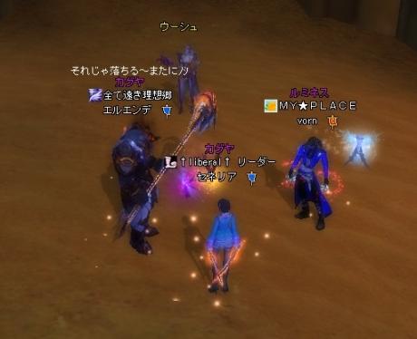 ヘルプありがとう(*´∀`)ノ