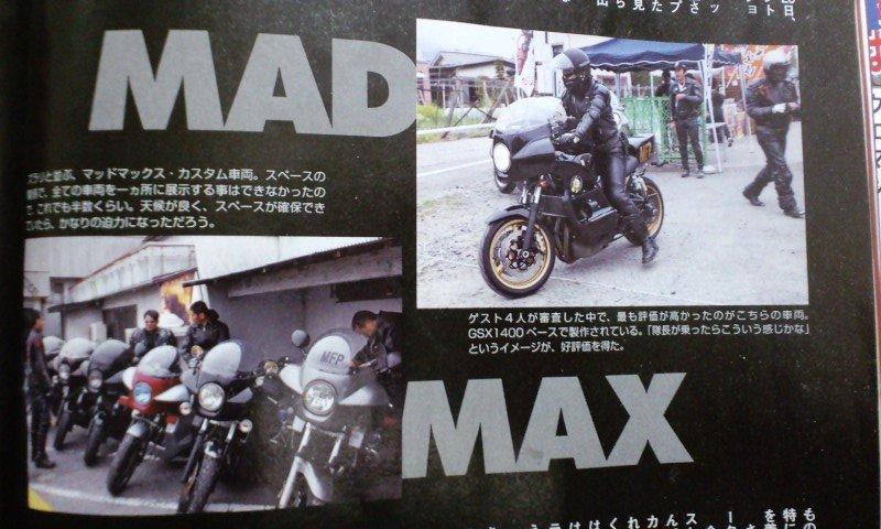 MADMAX_BG02.jpg