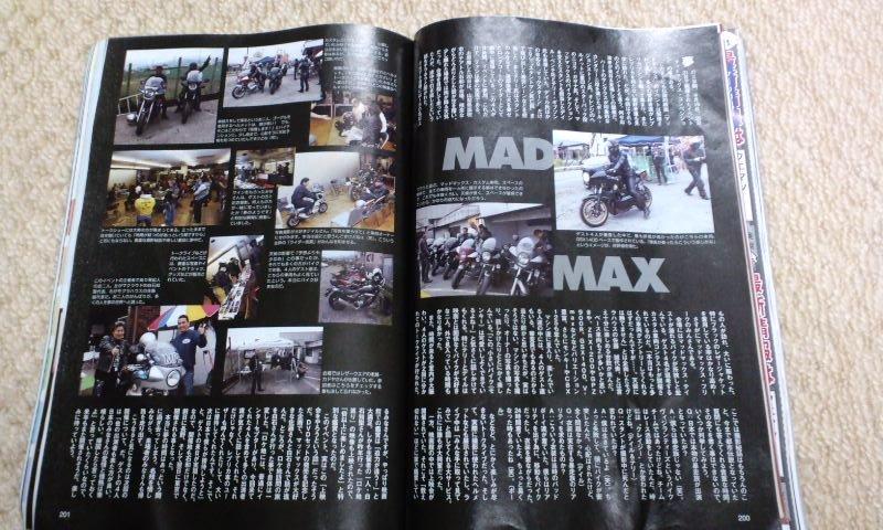 MADMAX_BG04.jpg