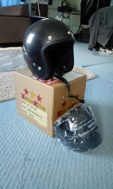 kakuyasu_helmet01.jpg