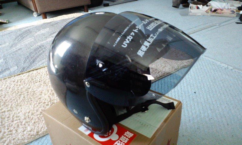 kakuyasu_helmet02.jpg