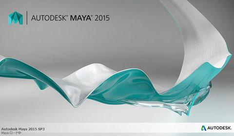 Maya2015 SP3の起動