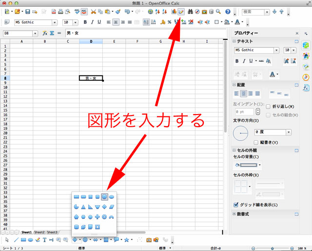 OpenOffice4
