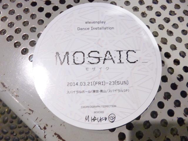 MIKIKO先生主催のダンスカンパニー elevenplayのフライヤー これにもサインをもらました