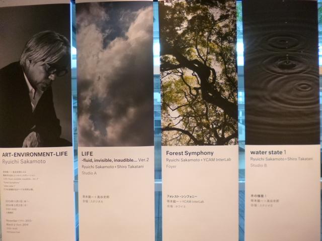 3つの作品が展示されています