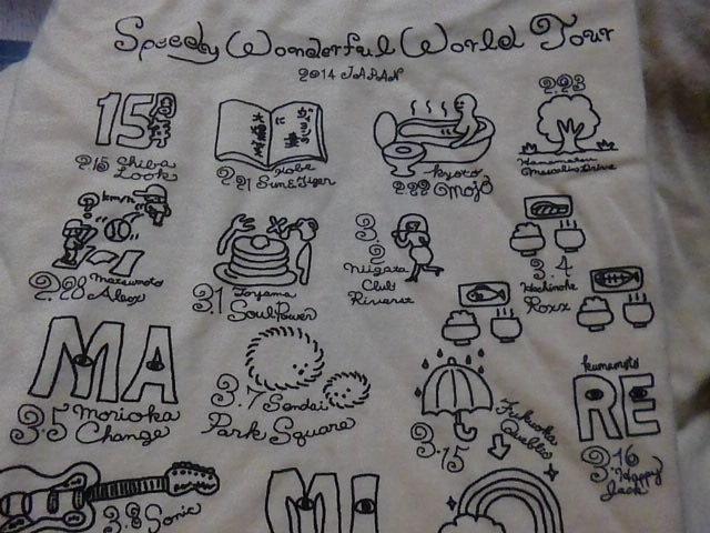 全23か所をイラストで紹介したTシャツ 神戸はツアー2日目だったんです