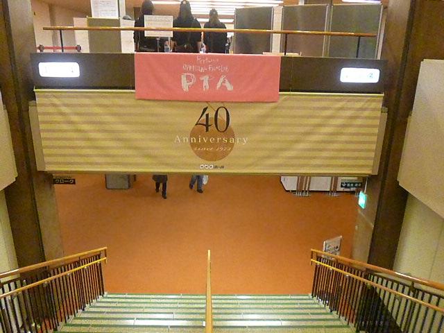 今年はNHKホール40周年の年