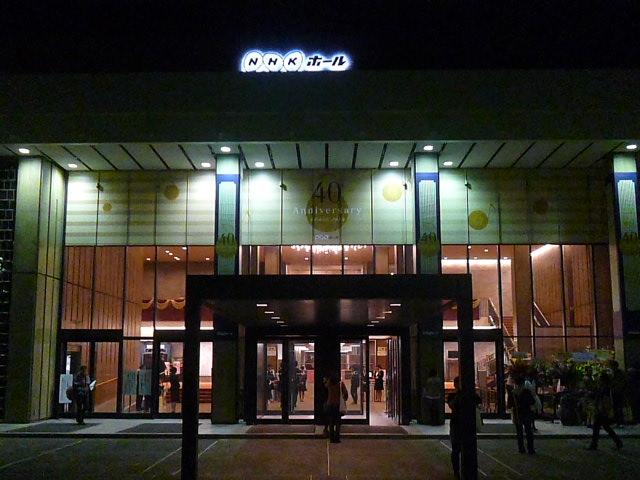 NHKホールは紅白歌合戦の会場でもあります