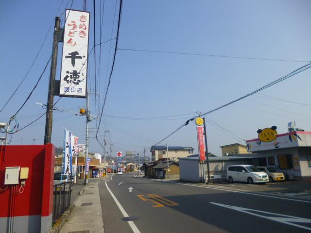 当時は千徳飯山店だったんですね