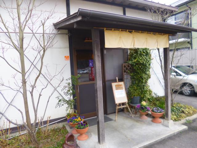 県内にはなぜ,こんなところに といううどん屋さんが多いのですがそれは製麺所の話 一般店でこの立地はなかなかにすごいです