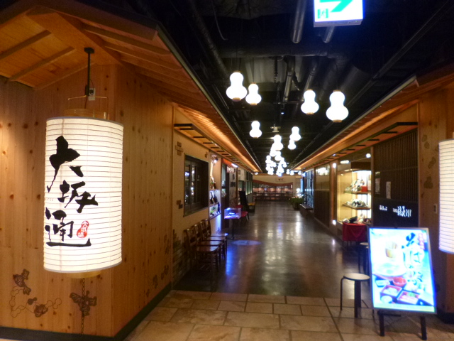ハルカス12階には大坂通といって,大阪の名物といっていいいくつかもお店が入っている一角があるんです