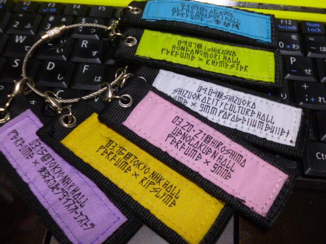 ライブ会場ごとに売られていたキーホルダー 全6会場に参戦です