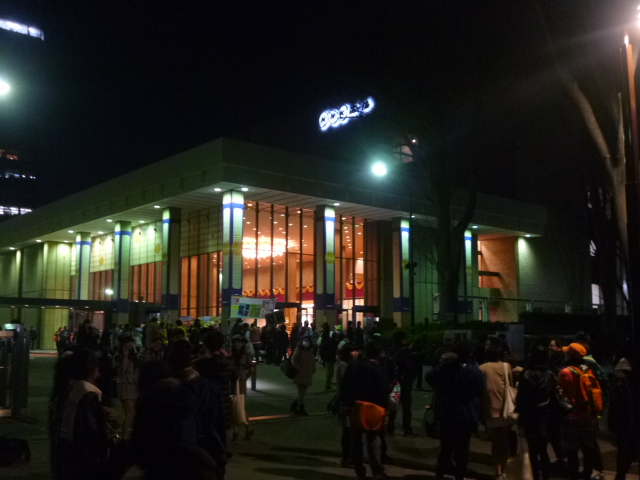 終演後のNHKホール