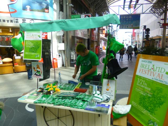 緑色のものを身につければ,その日はアイルランド人になれます