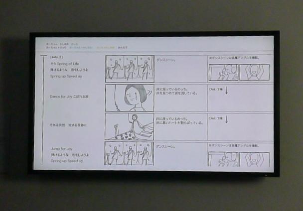 これがSoLの絵コンテ,のっちバットでフルスイングなんてボツ映像の指示もありました