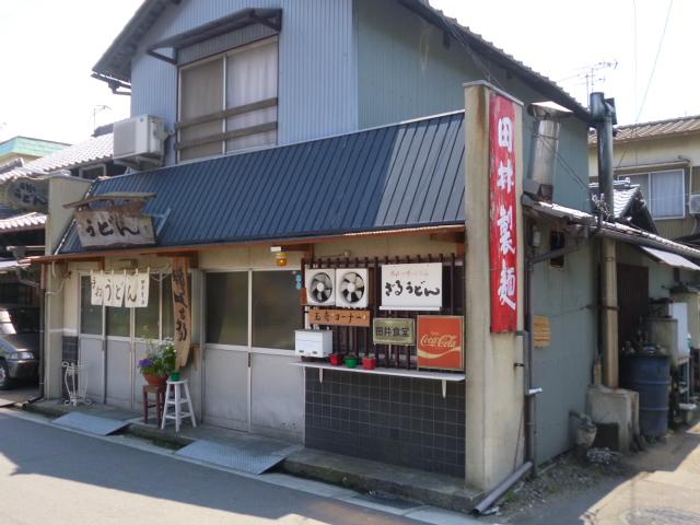 以前は田井食堂,今は田井製麺 赤い看板はいつからやろ