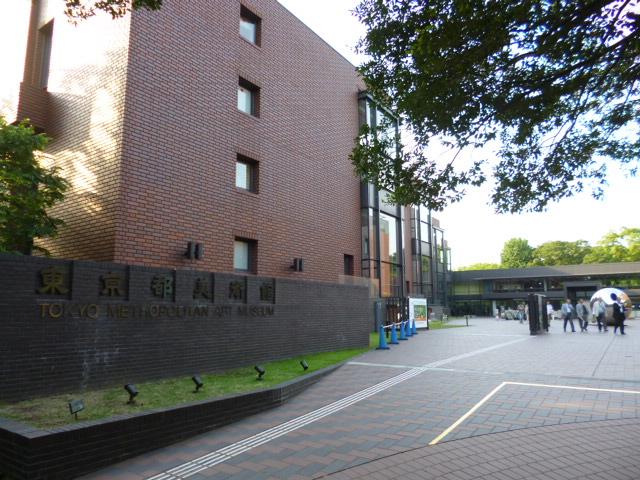 場所は上野の東京都美術館