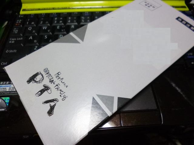 これが幸せの白黒の箱