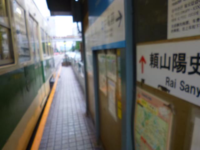 バス停に対して電停ですか